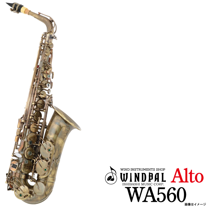 WA560 Antique